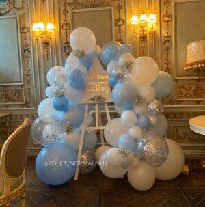 Оформление шарами на Baby Shower