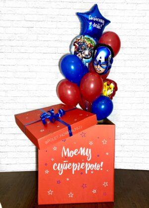 Коробка с шарами для Супергероя