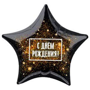"Шар Звезда с рисунком ""Золотая хлопушка"""