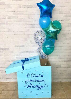 Голубая коробка с шарами
